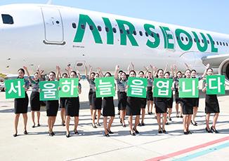 Air Seoul sẽ mở đường bay đến Nha Trang vào tháng 12 tới